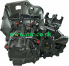 Fiat C510 5 Speed Gearbox